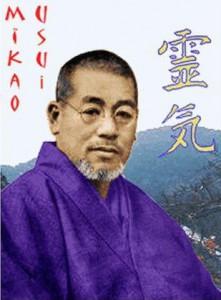 Микао Усуи - основатель Рейки