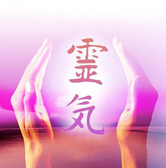 система очищения организма йога