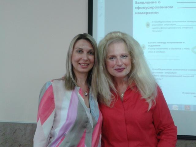 Марина Сабурова и Пегги Феникс Дубро