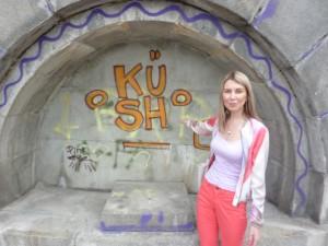 Киев. Май 2013. Марина Сабурова