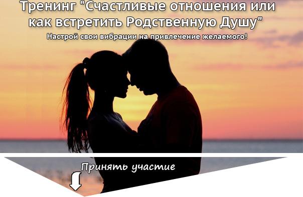 loveBaner